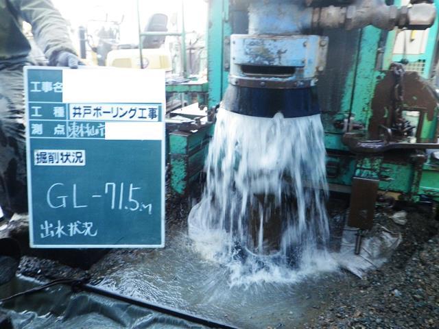 higasimurayama-h.jpg