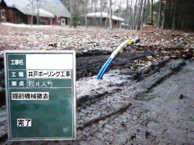 karuizawa-t.jpg