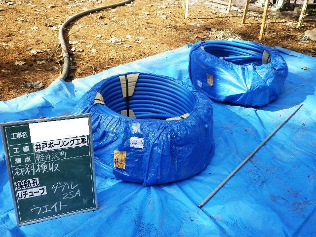 karuizawa-t2.jpg
