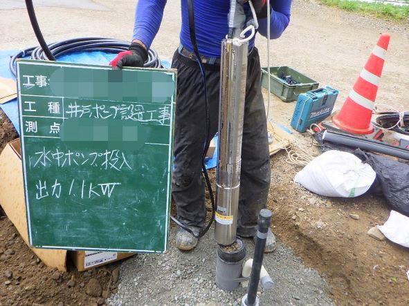 kawakamimurapt.JPG