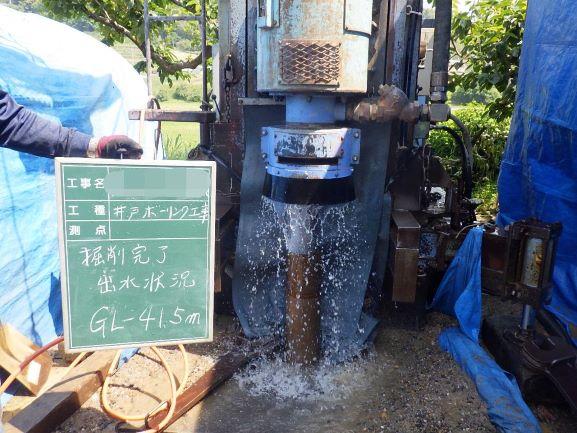 takamori-mr.JPG