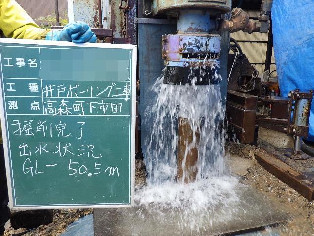 takamori-o.JPG