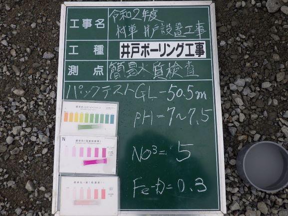 toyoka5.JPG